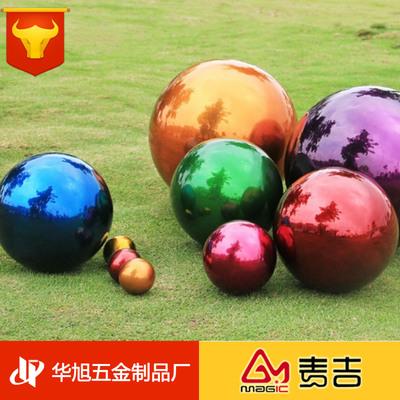 不锈钢空心球装饰钢球商场摆件挂饰酒店彩色球婚庆装饰不锈钢圆球