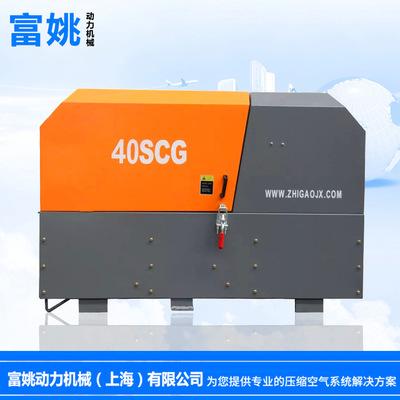 螺杆式压缩机 40SCG柴油移动螺杆空压机 柴移螺杆空压机