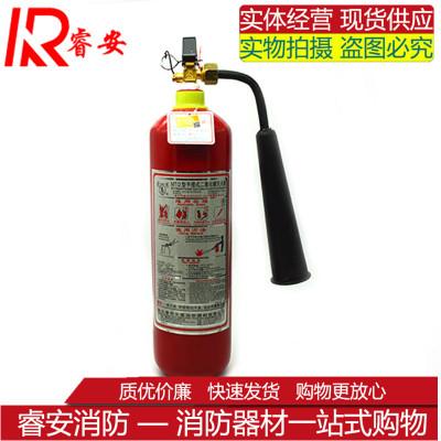 MT/2 2KG手提式co2二氧化碳灭火器 干冰灭火器 消防器材