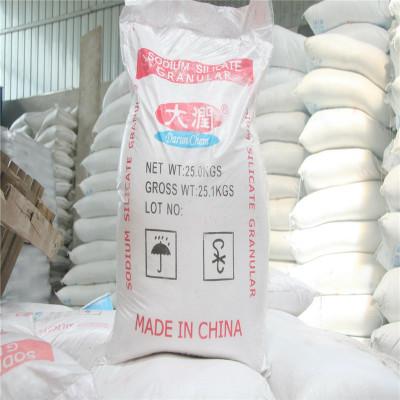 直销东岳无水偏硅酸钠 工业级硅酸钠 五水偏硅酸钠大润偏硅酸钠