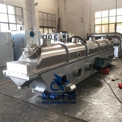 潮湿颗粒物料干燥设备无机盐生产线振动流化床干燥机结晶体干燥机