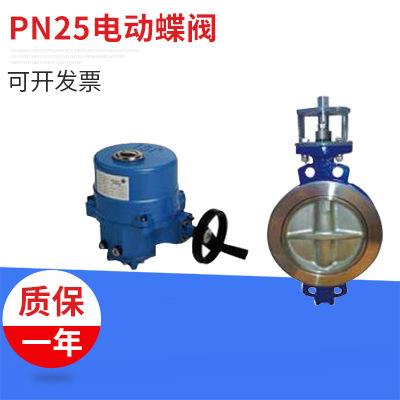 厂家供应江森电动蝶阀动离合电动驱动时可自动转换用于控制水管用