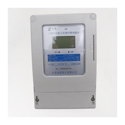 大功率三相四线预付费IC卡智能电度表厂家指导安装 质量保障