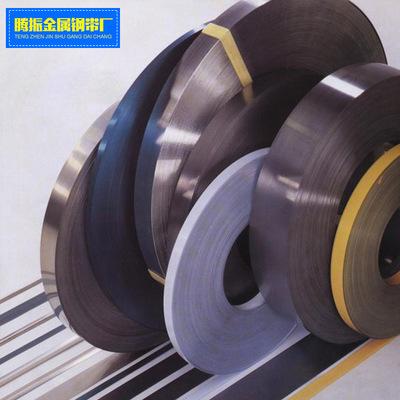 专业生产批发 65mn发蓝弹簧钢带 65Mn锰钢带 弹簧钢片0.2-6.0mm
