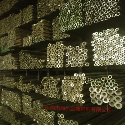 厂家直销H65/H62黄铜管.空心铜管 大小管 导电铜管 定制加工