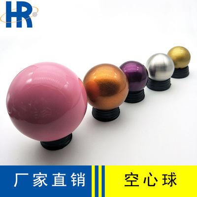 现货批发不锈钢空心球 彩色挂镀不锈钢空心圆球 不锈钢装饰精品球