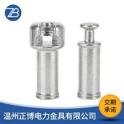 厂家直销120kN复合棒形悬式绝缘子球头球窝热镀锌金具锻件 可定制