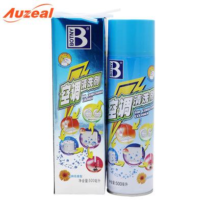 保赐利 汽车空调清洗剂 B1819 车用可视管道泡沫清洁 BOTNY免拆型