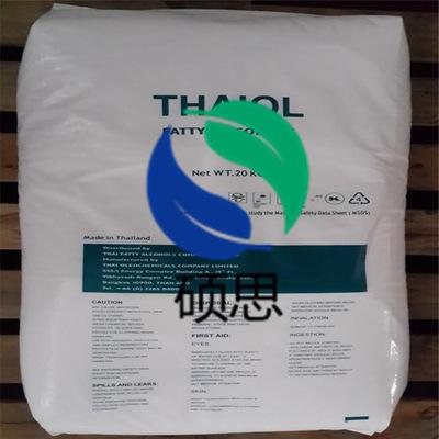 泰国科宁1618醇脂肪醇厂家直销 价格优惠