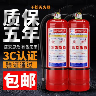 灭火器手提式干粉二氧化碳水基消防家车载1kg2kg3kg4kg35公斤千克
