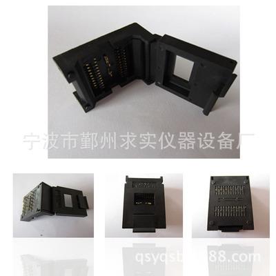 供应QSYQ DFN204113-1.52-24L老化座 测试座集成电路测试仪器设备