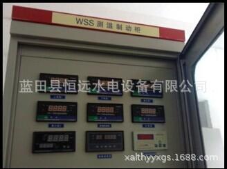 智能数显温控仪WP-C1-A特点、测温控制仪PT100信号输入