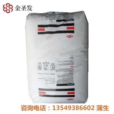 供应EAA/美国盛禧奥(美国斯泰隆)/5980 可与聚酯 酰胺共混 eaa