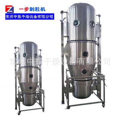 FL/FG一步制粒机  沸腾制粒干燥机 厂家直销