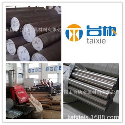 台协供应HT150灰铸铁有材质证明 质量可靠 价格优惠
