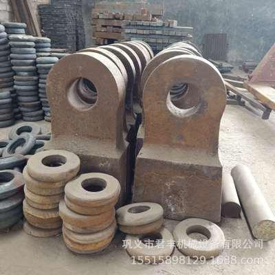 各种破碎机耐磨锤头 金属破高锰钢衬板 高硬度锤式粉碎锤头配件