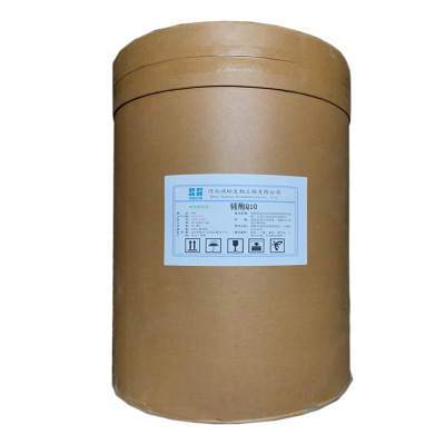 辅酶Q10 厂家直销 食品级 辅酶Q10 泛醌 补充维生素 现货供应
