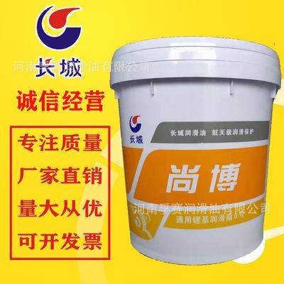 长城尚博锂基润滑脂工业黄油批发轴承润滑000/00/0/1/2/3号润滑脂