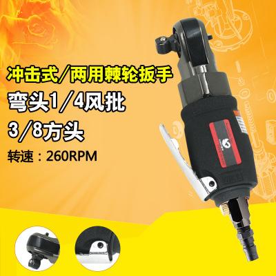 原装台湾速豹YR101R弯头3/8扭力扳手 冲击式/单用棘轮扳手