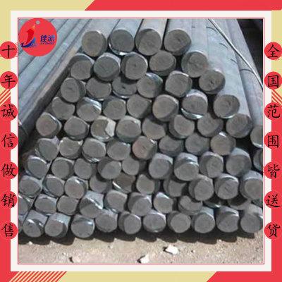 供应QT400-18球墨铸铁圆棒 苏州球墨铸铁板材零割