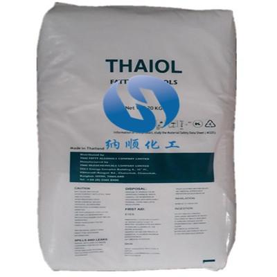厂家直销泰国科宁1618醇 十六十八醇16-18醇 科宁C1618醇16醇18醇