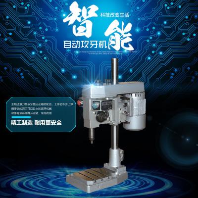 深鑫零售攻牙机台式 GT1-203外牙机 台式内螺纹加工机床 精密加工