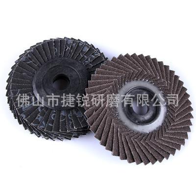 韩式黒砂花叶轮100*46*16煅烧砂布抛光片百叶轮百叶片花形页轮