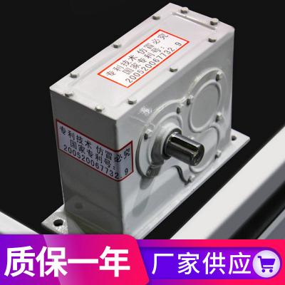 食品机械专用减速箱硬齿面减速机 方箱减速箱蜗杆减速箱