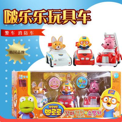 韩国品牌中国生产啵乐乐玩具卡通车辆回力玩具套装警车消防车