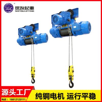 CD1/MD1型钢丝绳电动葫芦3吨12米运行式电动升降机380V 1吨3吨6米