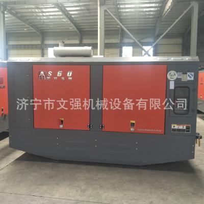 深井专用柴固螺杆机柴油固定式空气压缩机空压机