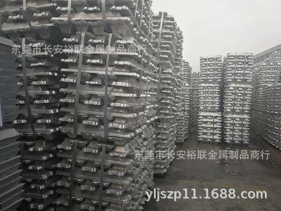 铸造锌锭 电池的外壳用锌锭 用于橡胶 涂料 搪瓷 医药 印刷 纤维