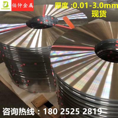 厂家直销 301不锈钢带 SUS301不锈钢发条料 304 316不锈钢弹簧带