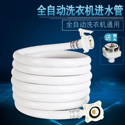 洗衣机进水管加长 通用型 万滚筒洗衣机防爆连接头上水管子长水管