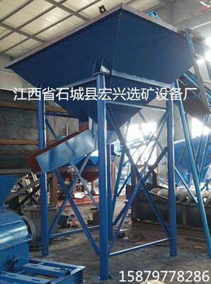 配套洗沙机和破碎机使用摆式给料机沙场专用进料料斗