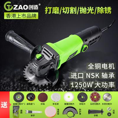 角磨机多功能大功率家用切割抛光手磨打磨工具电动小型磨光机