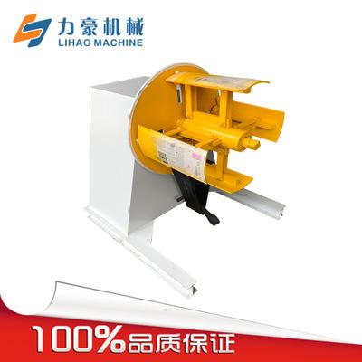 冲床送料机 深圳材料架厂家 重型材料架 放料架 MT系列开卷机