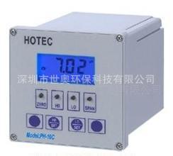 台湾HOTEC在线PH分析仪PH-10C  污水PH酸度计 白色PH值检测仪单表