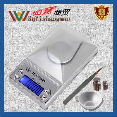 厂家直销0.001g高精度珠宝电子秤迷你便携式小型电子天平毫克称