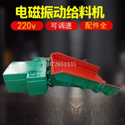 GZ2电磁振动给料机均匀定量调速型喂料器粉末颗粒输送机送控制器