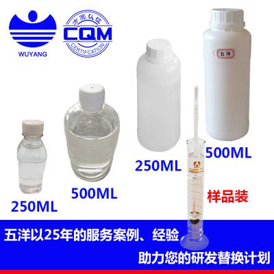 厂家直销无味异构烷烃C12 工业优质清洗剂 异构十二烷