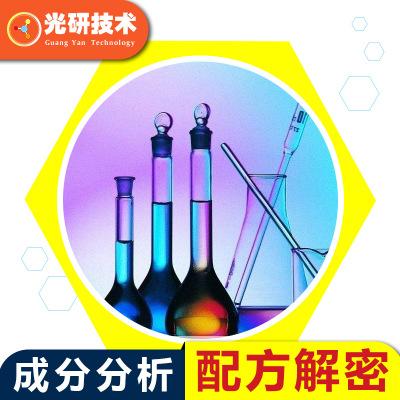 甲基椰油酰基牛磺酸钠 成分解密 铵盐 配方解密 皂基增稠剂 成分