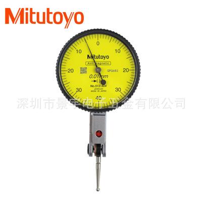 日本三丰Mitutoyo杠杆百分表 小校表较表仔 513-404 0-0.8MM0.01