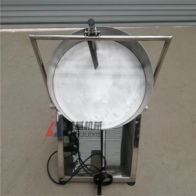 批发全不锈钢实验室圆盘造粒机 有机肥粉末成球机 化工原料滚球机