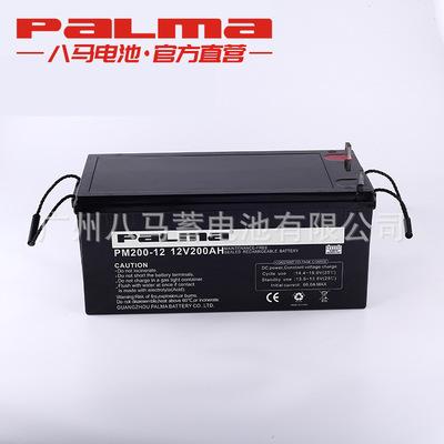 韩国PALMA技术12V180AH200AHups储能铅酸蓄电池太阳能电池直营
