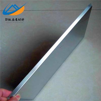 现货供应 高导电CUW72钨铜 高耐磨高硬度CUW72钨铜合金 棒板