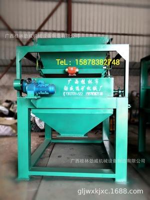 水式强磁磁选机广西桂林选矿设备制造厂家褐铁矿锰矿选矿机械设备