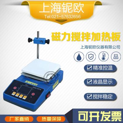 ZNCL-BS智能磁力搅拌加热板 磁力加热板 加热板搅拌器