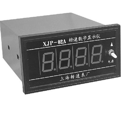 厂家直销 XJP-02A,XJP-02B转速数字显示仪 智能转速数字显示仪