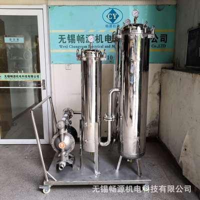 厂家生产定制大型柴油 润滑油 乳化液不锈钢精密过滤机